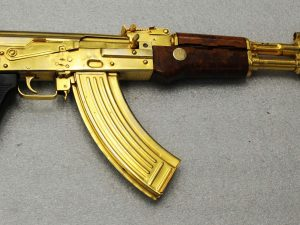 Versace Gold Ak 47 Rifle 1